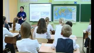 Урок географии, Огородова Е. Г., 2016