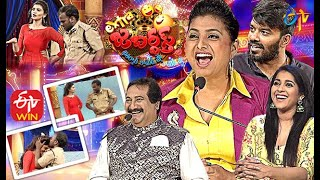 Extra Jabardasth | 22nd January 2021 | Latest Promo | ETV Telugu