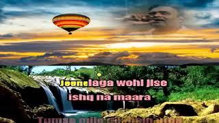 tu meri hai prem ki bhasha Only for Female singers by Rajesh Gupta
