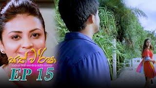 Sath Warsha   Episode 15 - (2021-05-20)   ITN Thumbnail