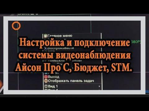 ViSUM - системы видеонаблюдения в тяжелых условиях