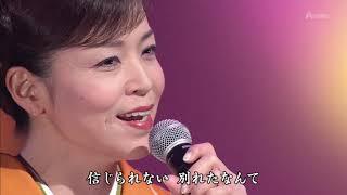 Mix - 石原詢子 「みれん酒」 Full 1703