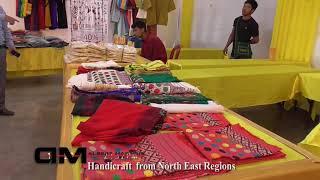 Handcraft of North East.