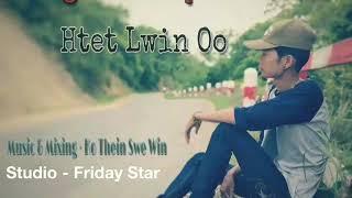 ( E. C. R. A. T. E )Myanmar - Htet Oo Lwin