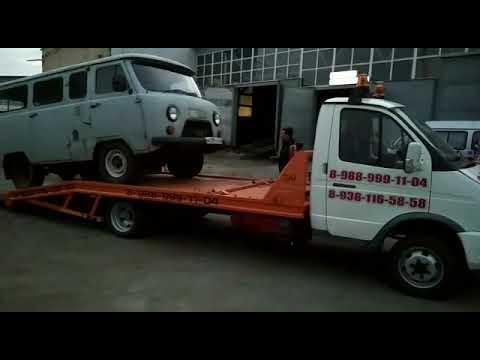 Эвакуатор и Автосервис круглосуточно трасса м 4 дон