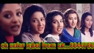 Ch zafar iqbal from uk 00447865680358 skype id zafar12390