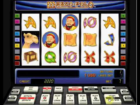 Официальные игровые автоматы вулкан