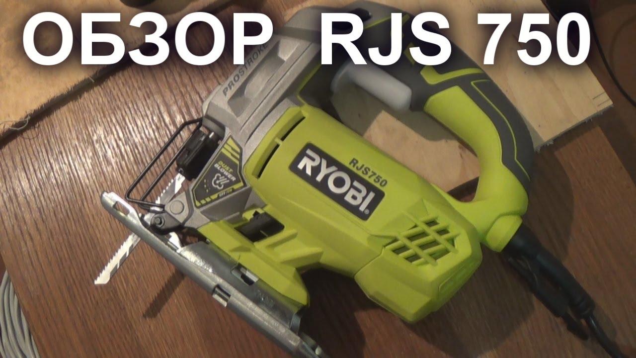 Набор электроинструмента ryobi r18ddjs-220s. [состав лобзик, зарядное устройство, аккумулятор 2 шт. , дрель-шуруповёрт, аккумуляторов 2 шт. ,