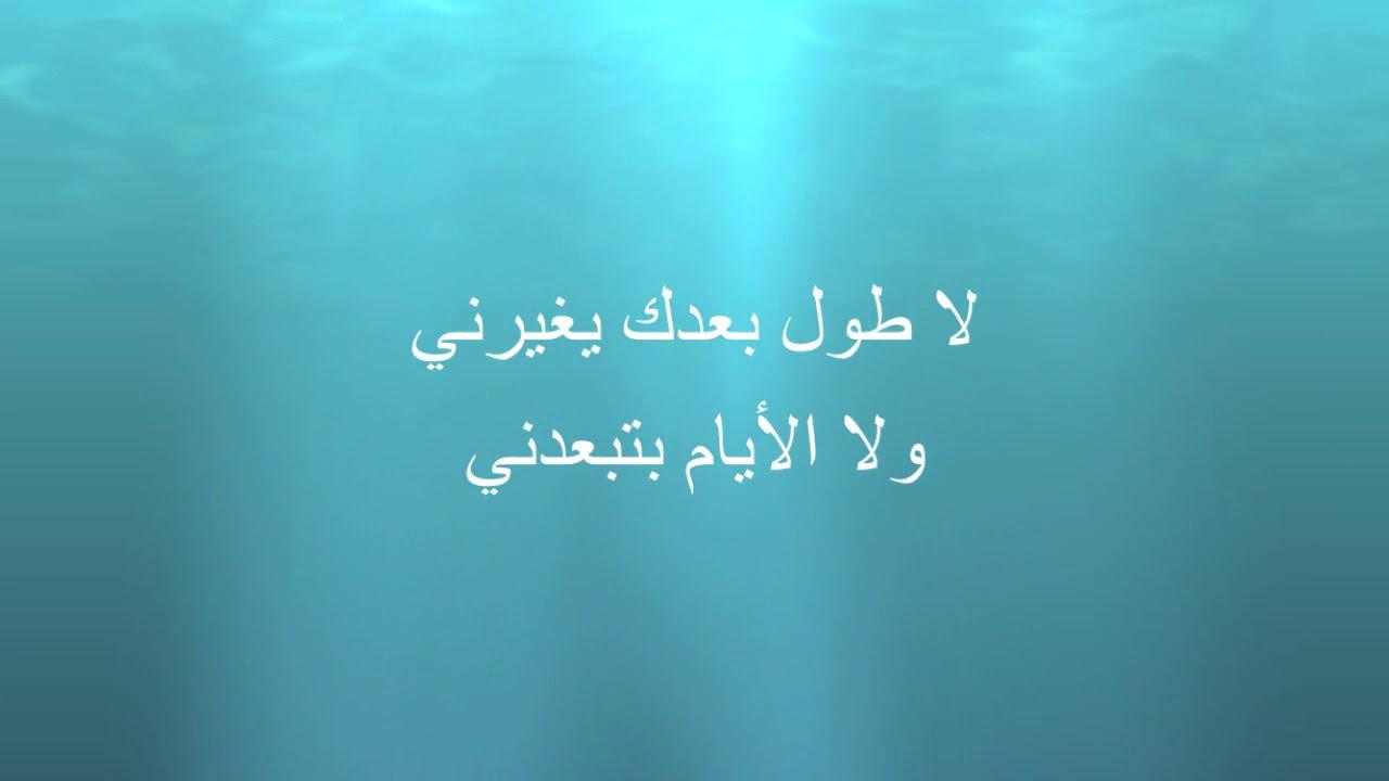 144a698e1 om kalthoum Ba3id 3annak ام كلثوم بعيد عنك KARAOKE كاريوكي - YouTube
