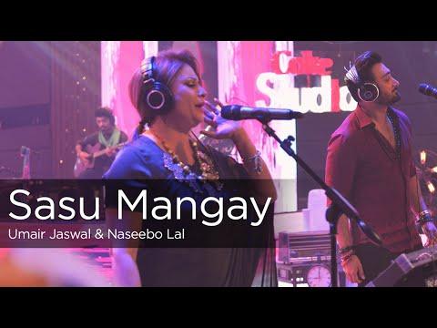 Sasu Mangay, Naseebo Lal & Umair Jaswal, Episode 1, Coke Studio Season 9