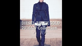 【Fashion】DIESEL BLACK GOLD 2016AW Collection look book