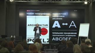 видео типографика верстка