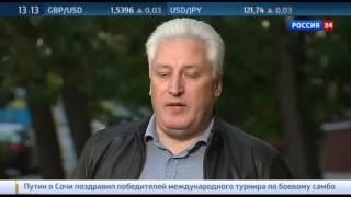 Последние Новости Мира Сегодня Военные учения НАТО вблизи Крыма  Новости Украины России сегодня Миро