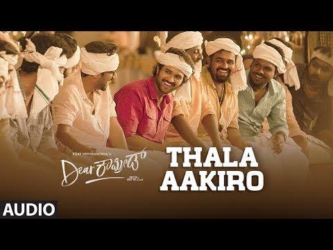 thala-aakiro-song-|-dear-comrade-kannada-movie-|-vijay-deverakonda-|-rashmika-|-bharat-kamma