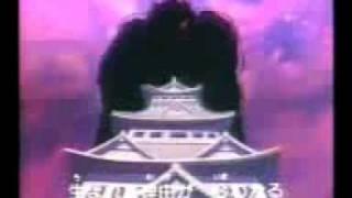銀牙 流れ星 銀(OP)流れ星 銀→宮内タカユキ