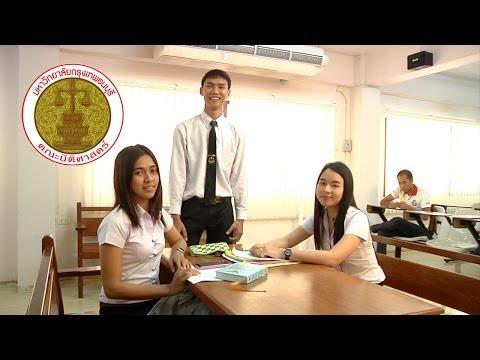คณะนิติศาสตร์ ม.กรุงเทพธนบุรี