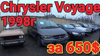 Распродажа Гомельского автоконфиската (Дешёвые авто, Полный обзор )