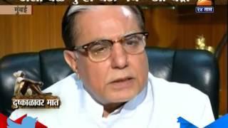 Mumbai : Dr. Subhash Chandra Praise The Campaign Dushkalavar Mat Kutumbana Saath