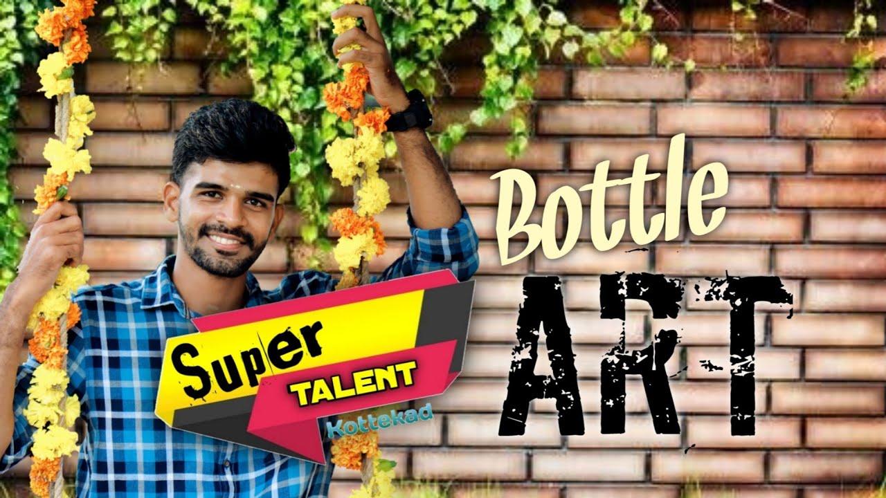 Super Talent 2021