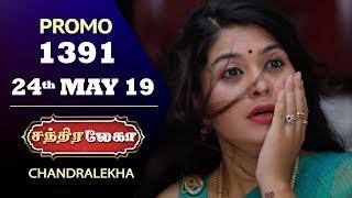 Chandralekha Promo | Episode 1391 | Shwetha | Dhanush | Saregama TVShows Tamil