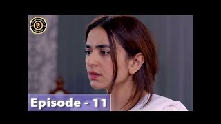 Pukaar Episode 11 - Top Pakistani Drama