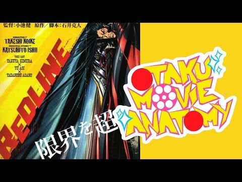 Redline Review | Otaku Movie Anatomy