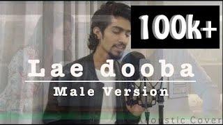 Lae Dooba - Aiyaary   Male Version   Daksh Kalra   Acoustic Cover   Sunidhi Chauhan