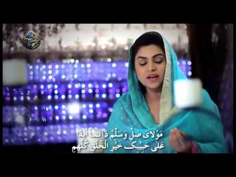 Moula Ya SA Urdu Islamic Song.