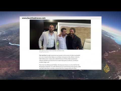 الإمارات تدير فرق اغتيال باليمن عبر شركة إسرائيلية  - نشر قبل 18 دقيقة