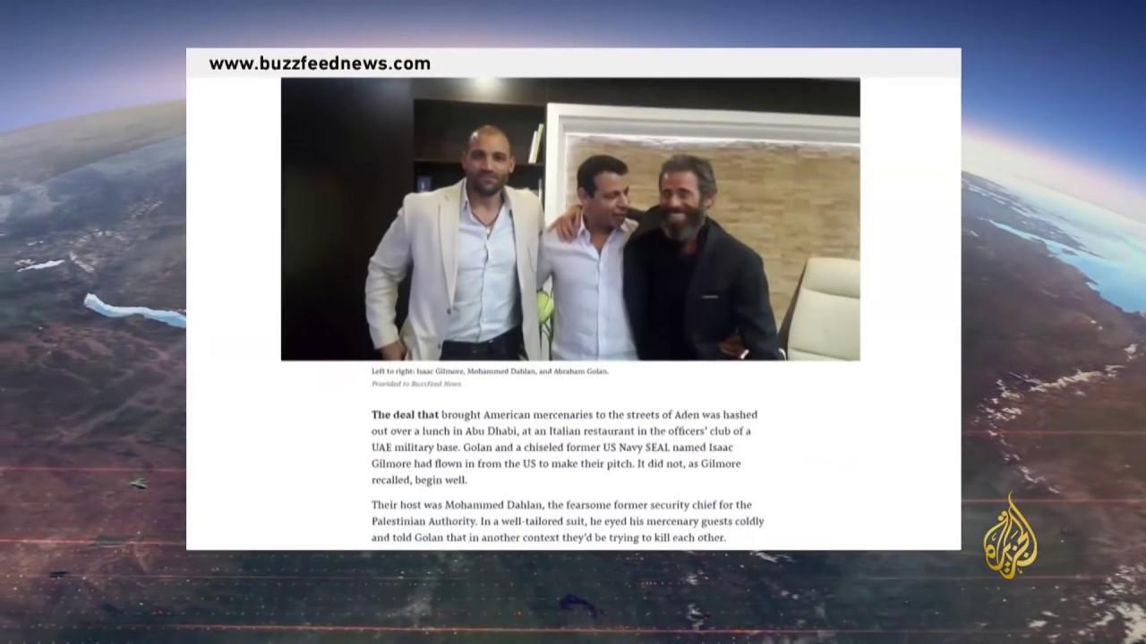 الجزيرة:الإمارات تدير فرق اغتيال باليمن عبر شركة إسرائيلية