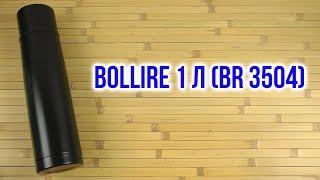 Розпакування Bollire 1 л BR 3504