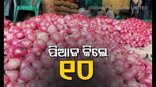 Why Odisha Farmers Are Not Benefiting From Onion Price Rise