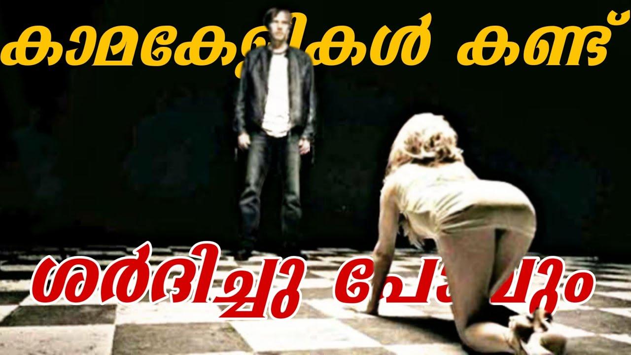 Download A Serbian Film (2010) Full Movie Explained in Malayalam | A Serbian Film മലയാളം വിശദീകരണം