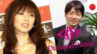 女優の高岡早紀さんが、年商250億円の飲食店チェーン経営の社長と交...