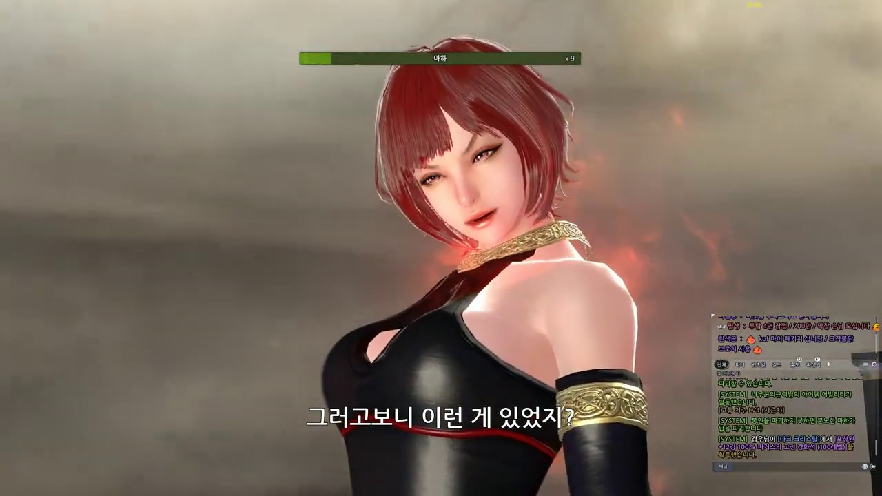 Bel Macha Solo play (2 hit) / 벨 마하 솔로 플레이 솔플 ( 2 Hit)