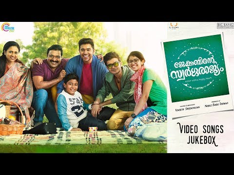 Jacobinte Swargarajyam | All Video Songs | Nivin Pauly, Vineeth Sreenivasan, Shaan Rahman