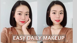 EVERYDAY MAKEUP ROUTINE 2018