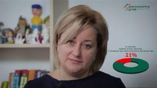 Урок для батьків № 1: Про сексуальне насильство над дітьми
