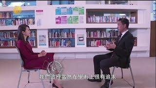 Publication Date: 2019-03-25 | Video Title: 《領航者》專訪拔萃男書院校長鄭基恩:教育需教學生如何失敗 2
