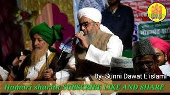 Sunder Nagri Delhi ijtema. Part3 sayyed aminul qadri,Sakir Ali Razwi noori SAHAB By Hamari shariat