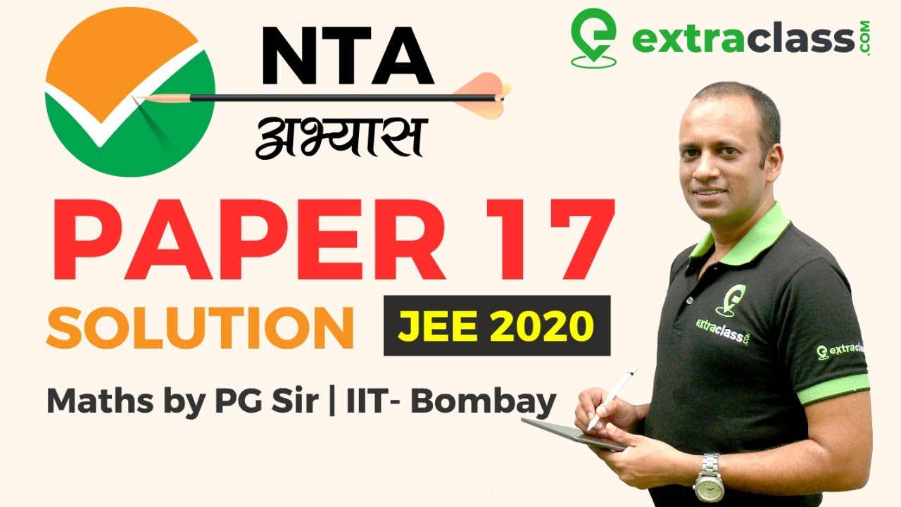National Test Abhyas App | NTA Abhyas App Maths Paper 17 Solution | PG Sir | Extraclass | JEE MAINS