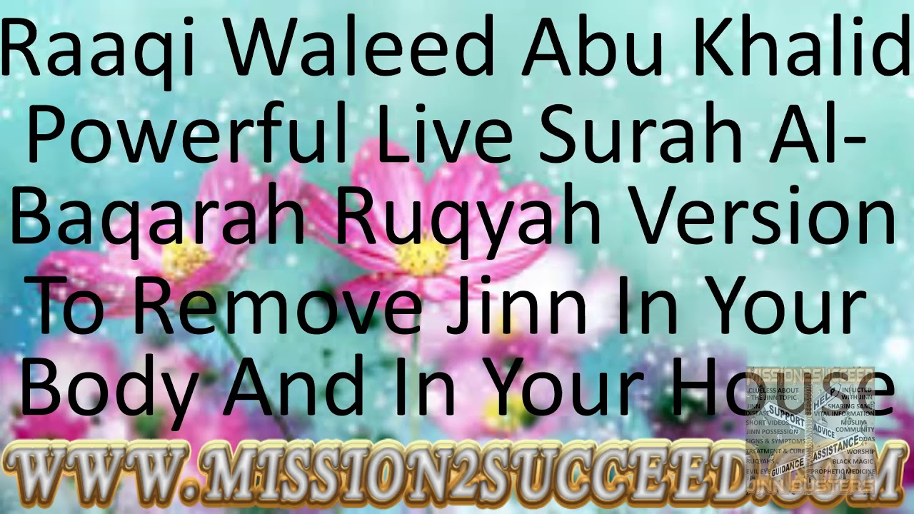 REMOVE JINN INSIDE YOUR BODY & HOUSE WITH SURAH AL-BAQARAH RUQYAH VERSION  BY RAQI WALEED ABU KHALID