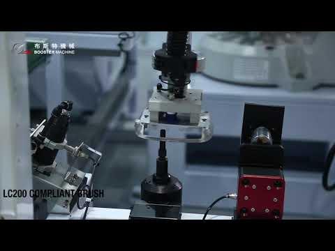 Robotic Deburring Tool - RC300