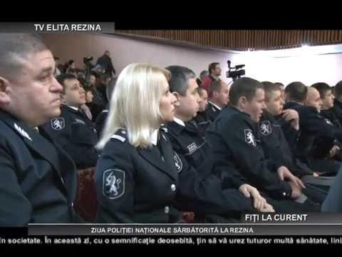 REZINA ZIUA POLIȚIEI NAȚIONALE SĂRBĂTORITĂ LA REZINA 22 12 2017