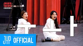 [CSI] Codename : Secret ITZY EP.09