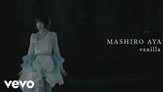 Mashiro Ayano - Vanilla Sky