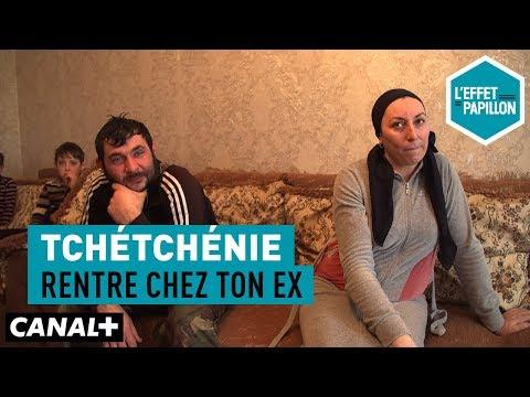 Tchétchénie : Rentre chez ton ex - L'Effet Papillon