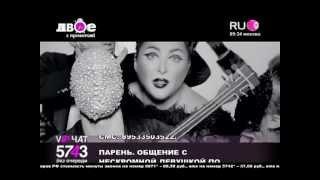 Quest Pistols feat. Лолита - Ты похудела