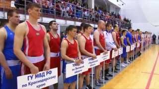 Чемпионат по боксу среди сотрудников МВД и курсантов образовательных учреждений