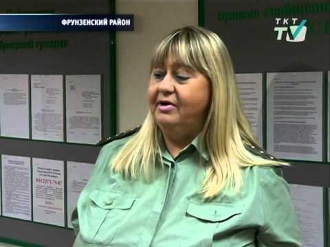Волковский отдел судебных приставов Фрунзенского района сменил адрес